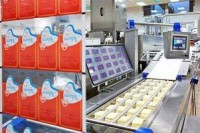 Dam pracę w Niemczech dla par bez znajomości języka pakowanie sera Hamburg